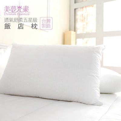 美夢元素 透氣舒柔五星級飯店枕 (2.8折)
