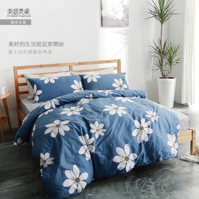 美夢元素 台灣製精梳棉 雙人加大四件式 兩用被床包組 (3折)
