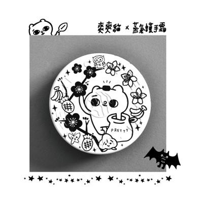 seatree台灣限定旅行組 x 爽爽貓 x 蒸氣護手霜(白麝香)35g (4.9折)