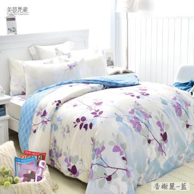 【美夢元素】精梳純棉涼被床包組 加大四件式 (3.6折)