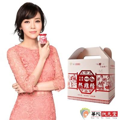 華陀扶元堂-冬蟲夏草四物熬雞精1盒(12瓶/盒) (3.8折)