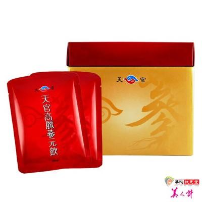華陀扶元堂-天官高麗蔘元飲1盒(10包/盒) (5折)