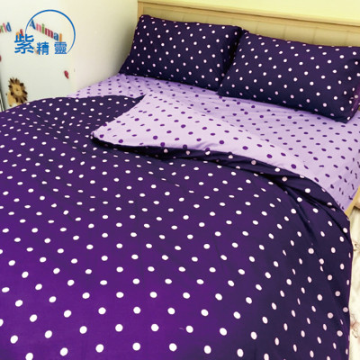 【韋恩寢具】雲柔絲點點世界枕套床包組-加大 (2.5折)