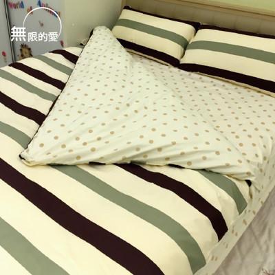 【韋恩寢具】雲柔絲點點世界枕套床包組-單人 (2.6折)