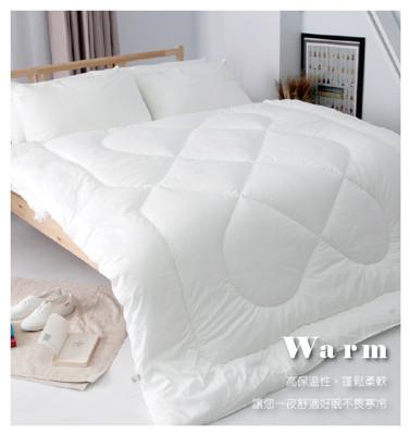 MIT保暖混羊毛被-單人 (6.5折)