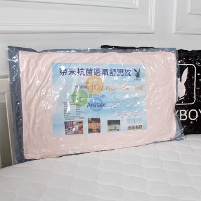 【韋恩寢具】PLAYBOY奈米抗菌透氣紓壓壓縮枕 (1.2折)