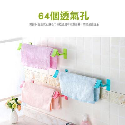 64孔透氣快乾毛巾架 (3.3折)