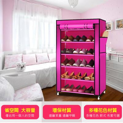 組合鞋架【單排六層鞋櫃】DIY鞋櫃 (4.9折)