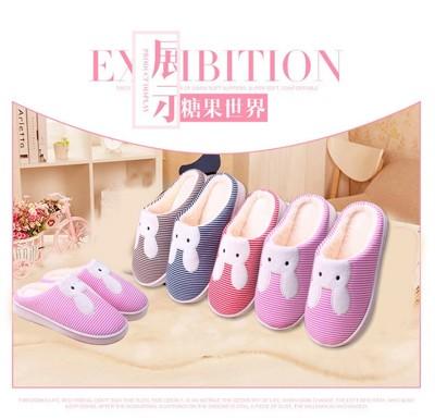 冬季卡通兔子棉拖 室內拖鞋 (6.7折)
