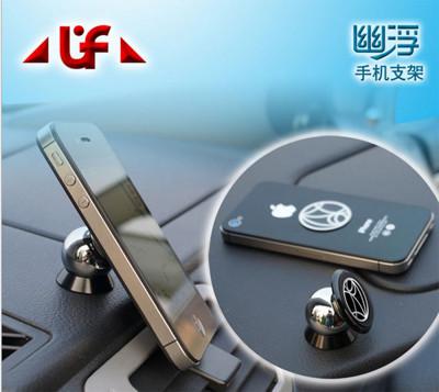 磁吸手機支架 磁吸支架 強力隱磁片 UF-A (6.2折)