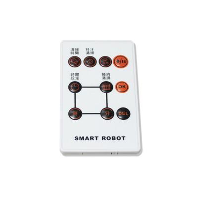 【iGloba】小白機C02耗材-遙控器 (3折)