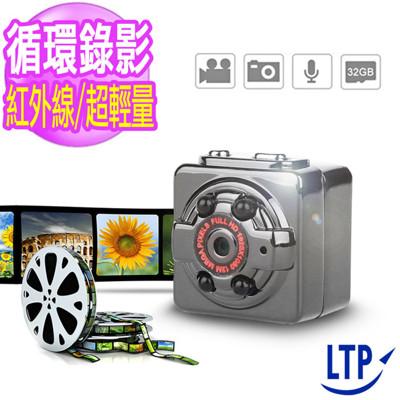 【LTP】新款輕量版小骰子迷你微型攝影機 (2.7折)