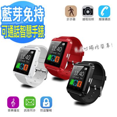 【LTP】觸控式智慧系統可通話藍芽手錶 (2折)