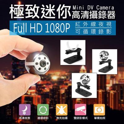 小鋼珠360度迷你微型攝影機 (3.3折)