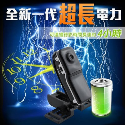 【LTP】機車迷你多功能電力升級版行車記錄器/微型攝影機 (6.7折)