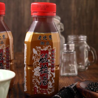 【老北京】御品酸梅湯〈350ml/瓶〉 (7.4折)