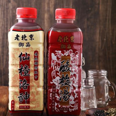 【老北京】御品酸梅湯/仙楂洛神任選〈900ml/瓶〉 (8.2折)