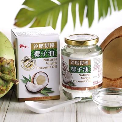 【半天水】100%純天然冷壓初搾椰子油〈450ml/瓶〉 (6.9折)