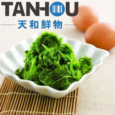 【天和鮮物】澎湖野生海菜〈160g/包〉 (8.8折)