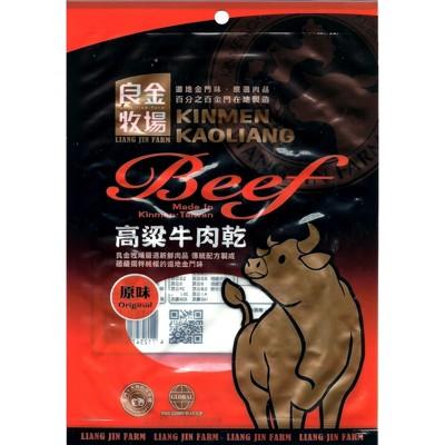 【金門良金牧場】100g高粱牛肉乾/豬肉乾系列任選 (5.9折)
