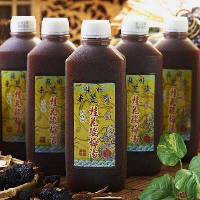 【采芝齋】手做桂花酸梅湯(920ml/瓶) (6.7折)