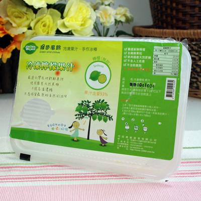 【竹田】冷凍無糖檸檬汁隨身包(約50g/入/包) (5.1折)