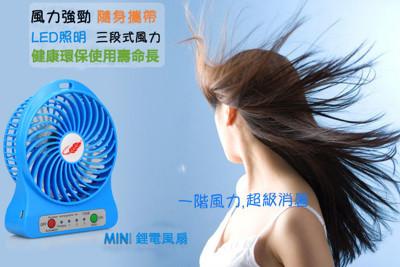 正宗芭蕉扇超強力三段小風扇 (1.5折)