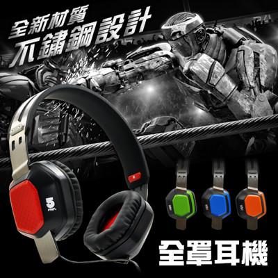 鋼鐵人超酷重低音全罩耳機 (3折)