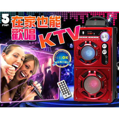 天籟K歌手提式行動卡拉ok音響組(含兩支麥克風) (2.4折)