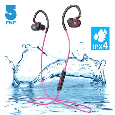 馬拉松專業防水IPX4運動藍牙4.1耳機 (2.6折)