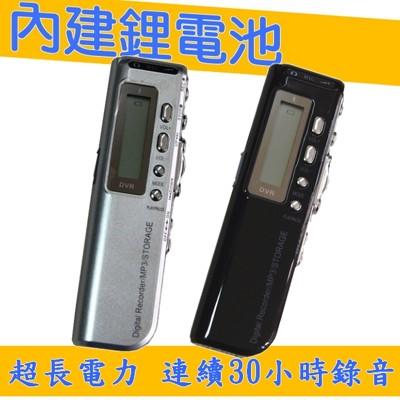 VITAS M81長時間錄音筆8GB~附電話錄音麥克風 (4.9折)