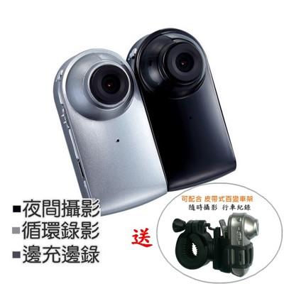 【VITAS】MD03 720P廣角低照度運動攝影機~附32G卡+自行車架 (7.5折)