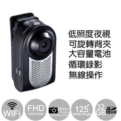 Q1 1080P 廣角WIFI運動攝影機(附32G記憶卡) (6.3折)