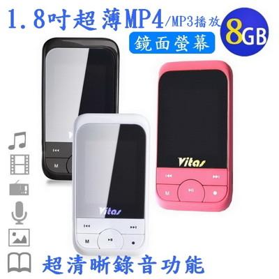 【下殺↘】二代魔力音符餅乾機1.8吋 MP4數位播放器 8GB (6折)