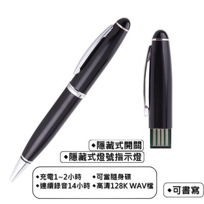 【INJA】P9筆型數位錄音筆8G (6.4折)