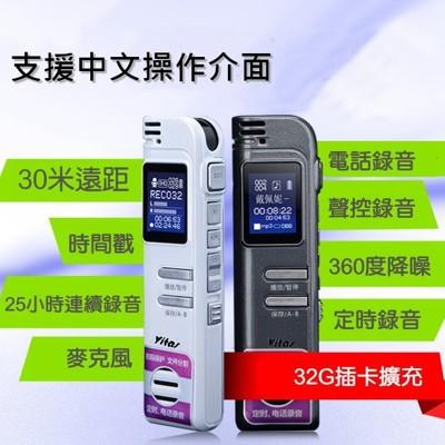 【超值 】VITAS A500 插卡式MP3錄音筆(附8G卡) (6.6折)