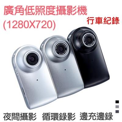 【MD02】廣角低照度運動攝影機720P~送自行車固定架可當行車紀錄器 (4.9折)