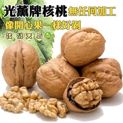 光薰農場純天然核桃玉棗任選 (7.4折)