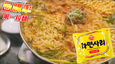 韓國不倒翁拉麵(純麵條) (4.7折)