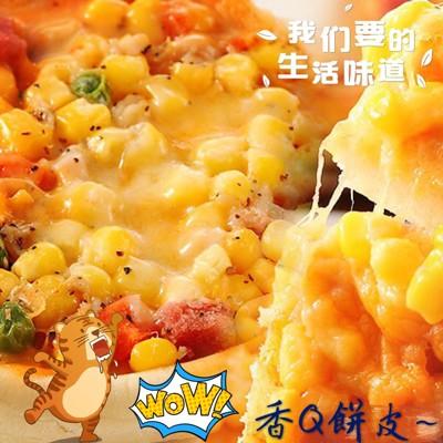 濃郁五吋純手工餅皮披薩 (2.4折)