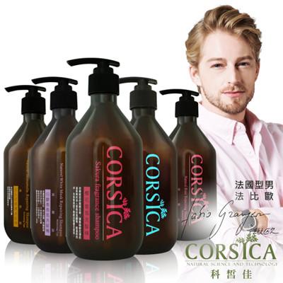 CORSICA 科皙佳 香氛洗髮乳 500ml 多款任選 法比歐代言 (4.3折)
