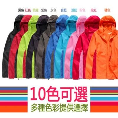 10色防風抗水兩用外套 (2.5折)