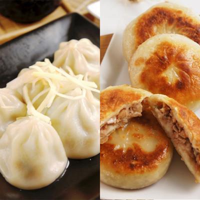 達人私藏爆漿噴汁餡餅/湯包 (6.1折)
