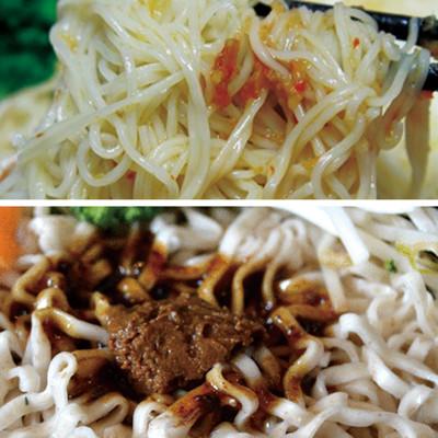 素食團購新寵兒全素麻醬麵/乾麵線(5包/袋) (7.8折)