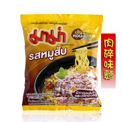 泰國人氣經典泡麵(肉碎) (5.3折)