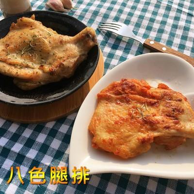 【都教授】八色雞腿排(口味任選) (6.3折)