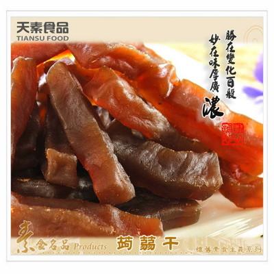 香Q爽口高纖蒟蒻乾 (5.3折)