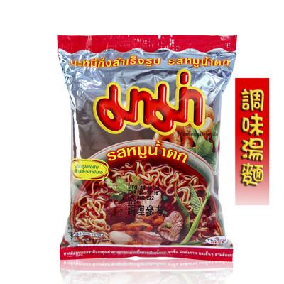 泰國人氣經典泡麵(調味湯麵) (5.3折)