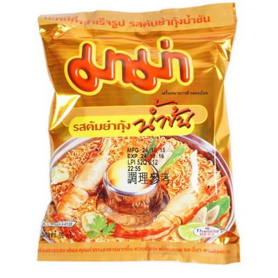 泰國人氣經典泡麵(酸辣) (5.3折)