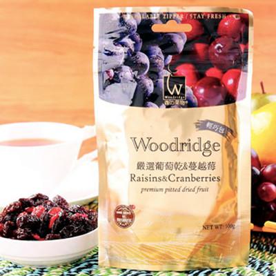 嚴選智利特大葡萄乾+蔓越莓隨身包 (5.6折)